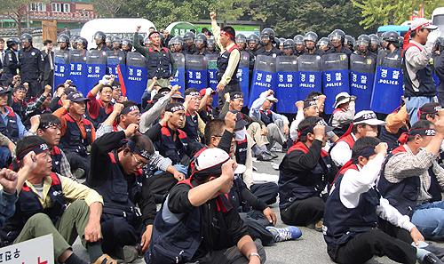 woojin strike1